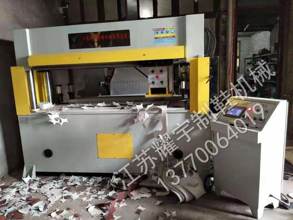60吨betway网页千叶轮砂纸机